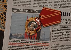 демонтаж, шпили Краснознаменной группы|Фото: