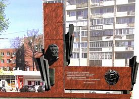 обновленный Орден Ленина|Фото: