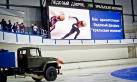 ледовый дворец Уральская молния Челябинск|Фото: gubernator74.ru