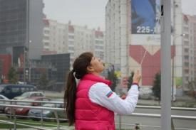 Ольга Иваноа флаг|Фото: gubernator74.ru