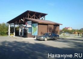 карасьеозерский|Фото: Накануне.RU