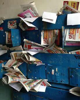 агитация, выборы, листовки|Фото: facebook.com/konst0803