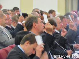 конференция единая россия|Фото: Накануне.RU