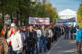 митинг, шествие, баз|Фото: андрей альшевских