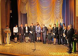 вручение мандатов депутатам гордумы, главы территориальных комиссий|Фото: Накануне.RU