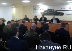 Паслер, оргкомитет Russia Arms Expo|Фото: Накануне.RU