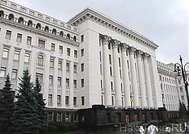 администрация президента Украины, Киев|Фото: Накануне.RU
