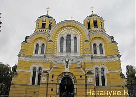 Владимирский собор, Киев|Фото: Накануне.RU
