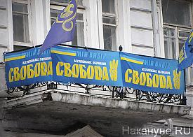 Свобода, Киев|Фото: Накануне.RU