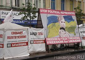 лагерь Тимошенко, Хрещатик|Фото: Накануне.RU