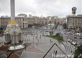 Киев, майдан|Фото: Накануне.RU