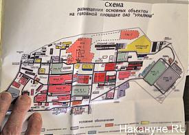 Уралмашзавод, УЗТМ, схема размещения основных объектов|Фото: Накануне.RU