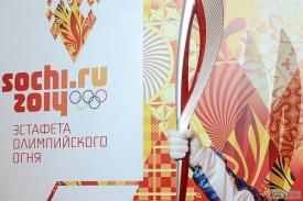 Олимпийский огонь, Олимпиада в Сочи 2014|Фото: Правительство Москвы