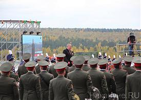 Russia Arms Expo, Дмитрий Рогозин Фото: Накануне.RU