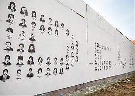 Памятник погибшим в Беслане, Екатеринбург|Фото: alshevskix.livejournal.com