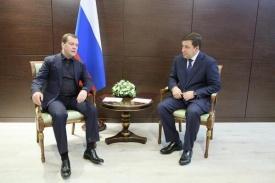 куйвашев, медведев, двусторонняя встреча, RAE|Фото: twitter.com/DIPGubernator96