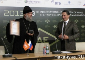 Олег Сиенко епископ Нижнетагильский и Серовский Иннокентий|Фото: Накануне.RU