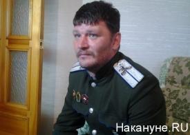 казак, квартира Володи Сочнева|Фото: Накануне.RU
