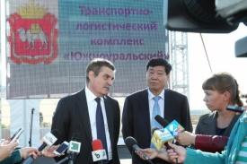 Сергей Комяков и Ши Даган|Фото: gubernator74.ru