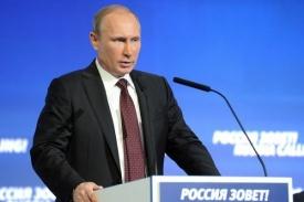 Владимир Путин Россия зовет! выступление|Фото: пресс-служба Президента России