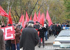 шествие КПРФ|Фото: Накануне.RU