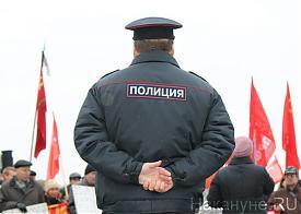 шествие КПРФ, полиция|Фото: Накануне.RU