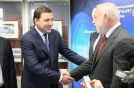 куйвашев вексельберг утз|Фото:пресс-служба губернатора Свердловской области