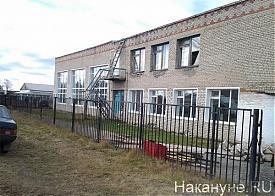 Пролетарская средная общеобразовательная школа Верхотурье|Фото: Накануне.RU