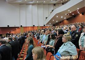 второй форум общественности среднего урала|Фото: Накануне.RU