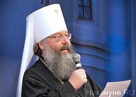 митрополит Екатеринбургский и Верхотурский Кирилл |Фото: Накануне.RU