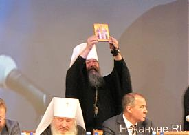 митрополит Екатеринбургский и Верхотурский Кирилл, икона|Фото: Накануне.RU