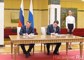 Куйвашев Зубков соглашение|Фото: Накануне.RU