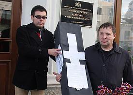 митинг памятники история|Фото: alex-kommunist.livejournal.com