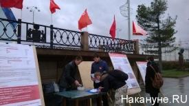 пикет, краснознаменная группа|Фото: Накануне.RU