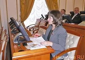 Наталья Костенко, депутат Курганской областной думы|Фото: Накануне.RU