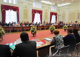 конференция ОНФ|Фото: Накануне.RU