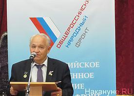 Якушев, ОНФ|Фото: Накануне.RU