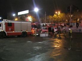 пожар, парк хаус, эвакуация|Фото: 66.mchs.gov.ru