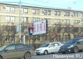 автопробег, георгиевский флаг, национально-освободительное движение|Фото: Накануне.RU