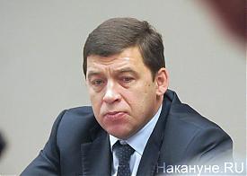 совещание по целевым программам, Нижний Тагил, Куйвашев|Фото: Накануне.RU