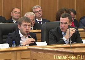городская дума Екатеринбурга заседание|Фото: Накануне.RU