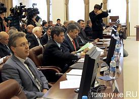 совещание полпредство, экономическая политика|Фото: Накануне.RU