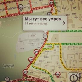 пробки екатеринбург|Фото: instagram.com/chernov_mikle