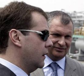 медведев, очки картье пантера|Фото: