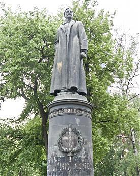 памятник Феликсу Дзержинскому, Москва|Фото: muzeon.ru