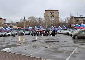 НОД, митинг, автопробег|Фото: vk.com/nod66