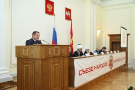 съезд народов Южного Урала|Фото: gubernator74.ru