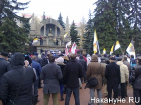 Русский марш, Челябинск|Фото:Накануне.RU