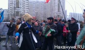Русский марш, Москва|Фото:Накануне.RU