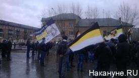 Русский марш, Екатеринбург|Фото:Накануне.RU